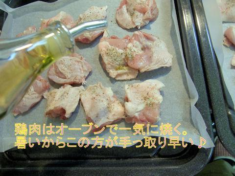 オーブンで焼いちゃう!ラクチンだし美味しく焼けます。