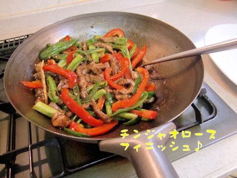 この鍋はチタン製です。軽くて良いですよ~♪
