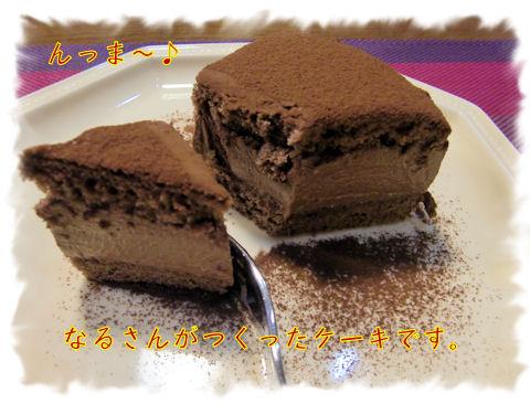チョコレートチーズケーキムース????