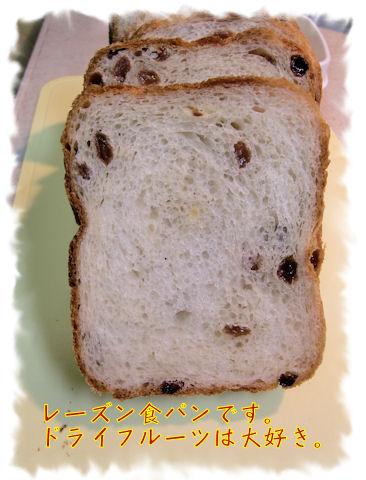 パン 朝食べています。