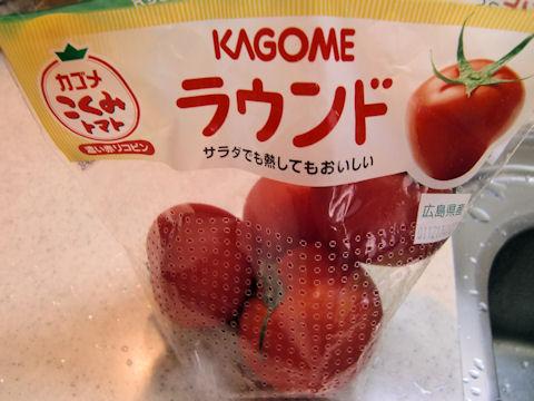 このトマトが最近お気に入り