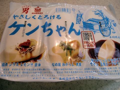 美味しい~!!!!!