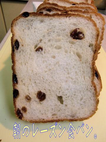 食パンです。夏は1斤ずつ焼くのが良いね♪1・5斤だと最後はかびます。