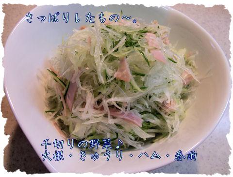 野菜は生で食べる方が酵素がたくさん残ってて良いです。