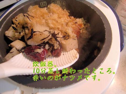 うちの炊飯器は3合炊き♪ちっさーーーー!!!でもこれで充分です。いざとなったら鍋もあるしね。鍋でご飯が炊けますし。御米炊く専用の土鍋もあるし。