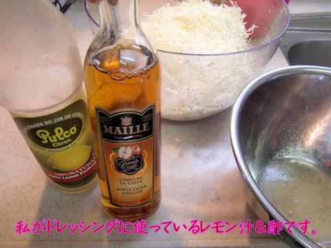 レモン汁。また買わなくっちゃ。いつも2本買います。