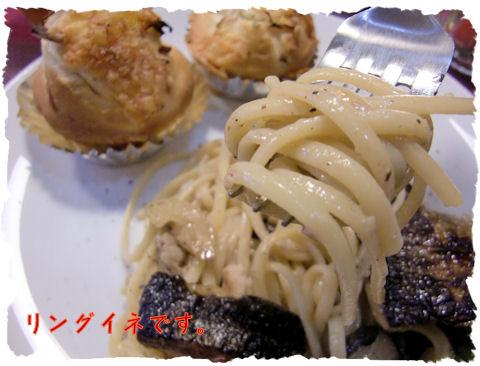 秋刀魚の風味がしみしみしてて美味しいです!