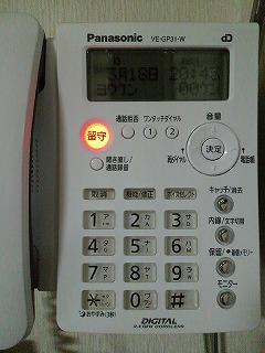 停電時も使える留守番電話機