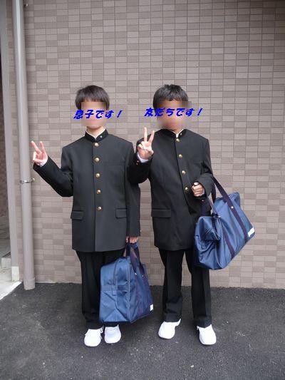 ぶかぶかの制服
