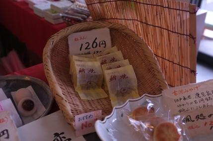 20110801_ichi7