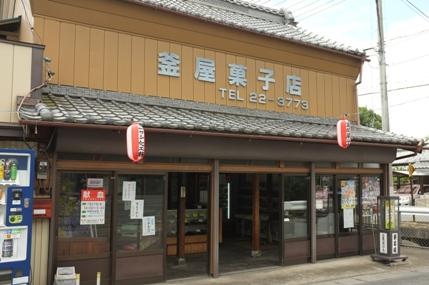 20110727_kama1