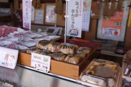 20110815_kikuya3