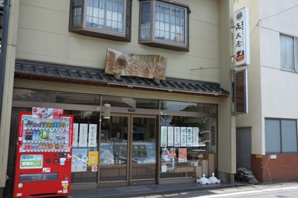 20110815_kikuya4