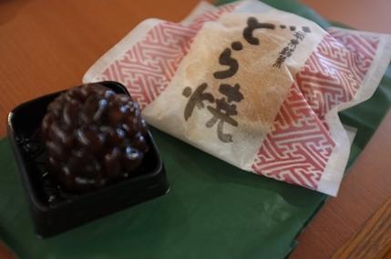 20110815_kikuya5