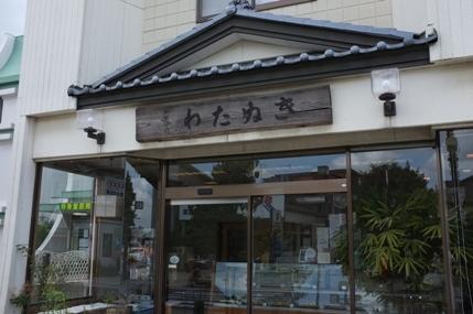 20110815_watanuki1
