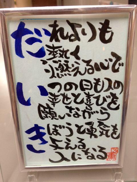 2_20120911203101.jpg