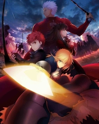 Fate/stay night [Unlimited Blade Works] Blu-ray Disc Box I【完全生産限定版】(メーカー早期予約特典なし)