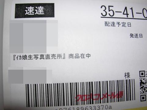 hirame122145.jpg