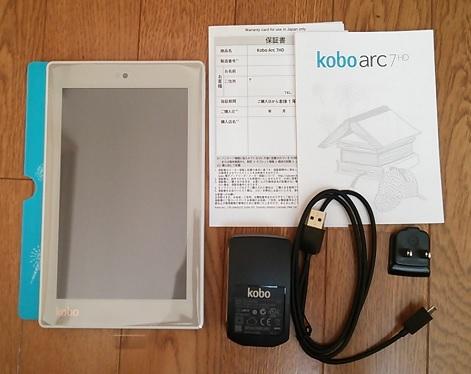 セット内容 kobo arc(アーク)7HD タブレット レビュー・評価