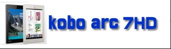 kobo arc 7HD カバー ケース