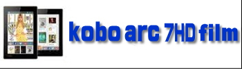 kobo arc 7HD 保護フィルム