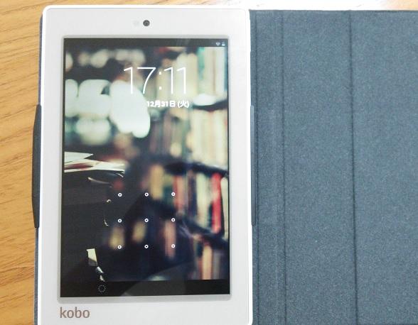kobo arc(アーク)7HD タブレット レビュー・評価