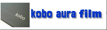 kobo aura 保護フィルム