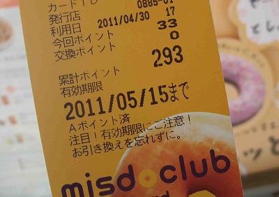 2011-05-14-11.jpg