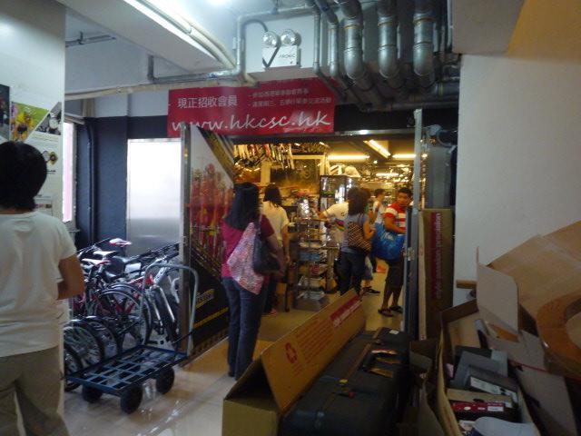 自転車屋 ベルロード 自転車屋 : ... 香港の自転車屋さん事情 Part2