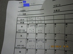 2011.06.21.2-3B