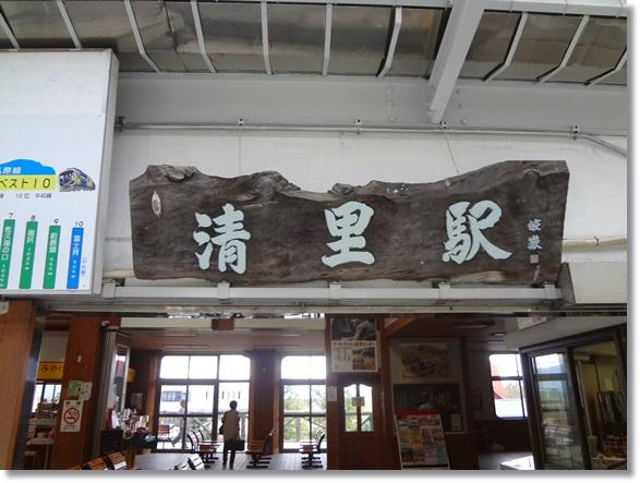 小淵沢清里DSC03104