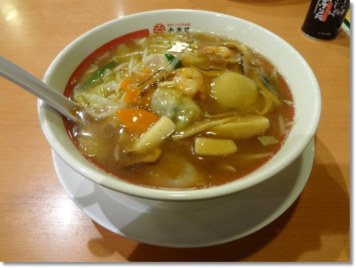 幸楽苑DSC03211