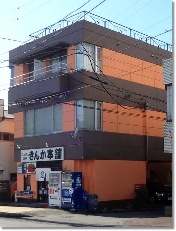 きんか本舗DSC03218