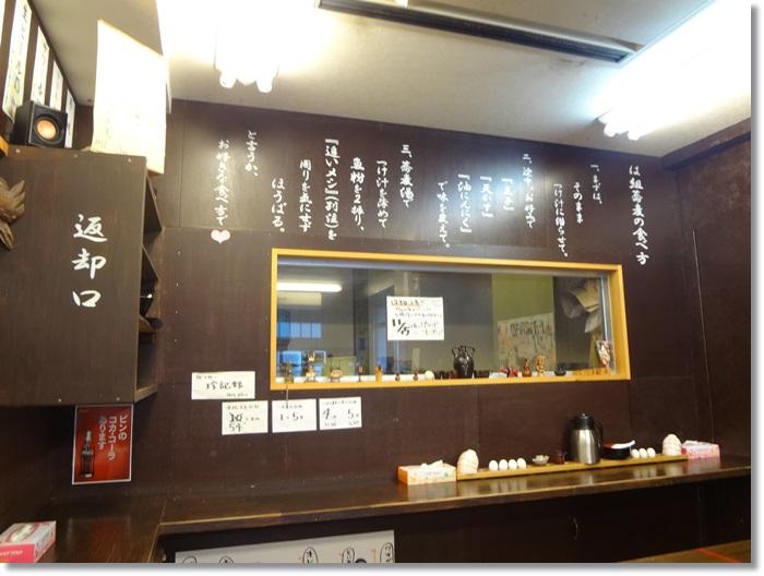 麺は組DSC03267
