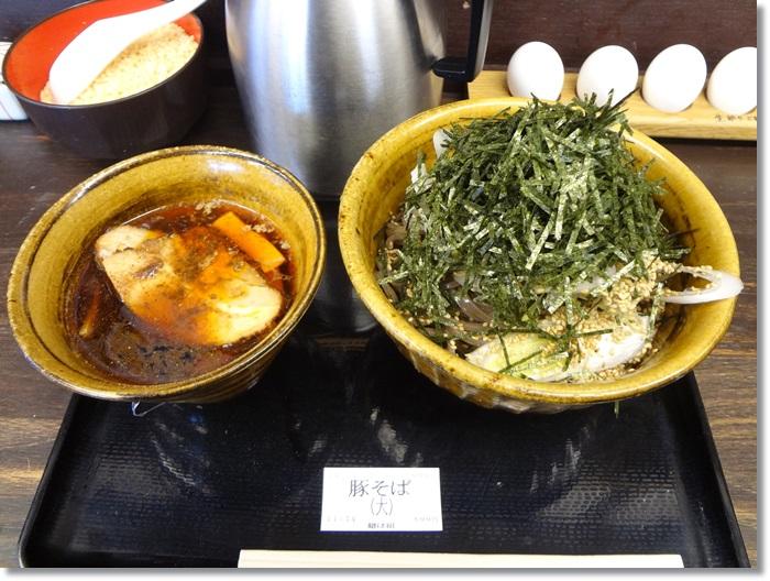 麺は組DSC03272