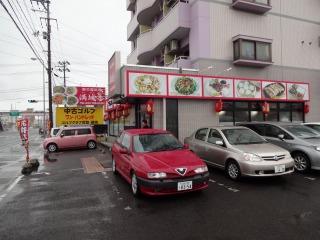 2014年03月30日 満城香・店舗