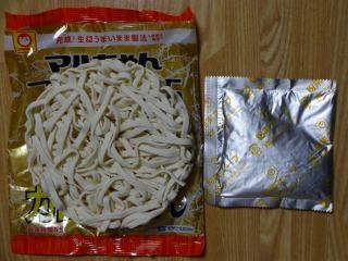 2014年04月03日 マルちゃん・麺