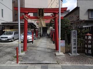 2014年04月05日 瀧澤神社・鳥居