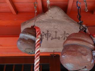 2014年04月06日 八木山神社・扁額