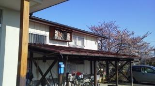 2014年04月13日 長寿温泉2
