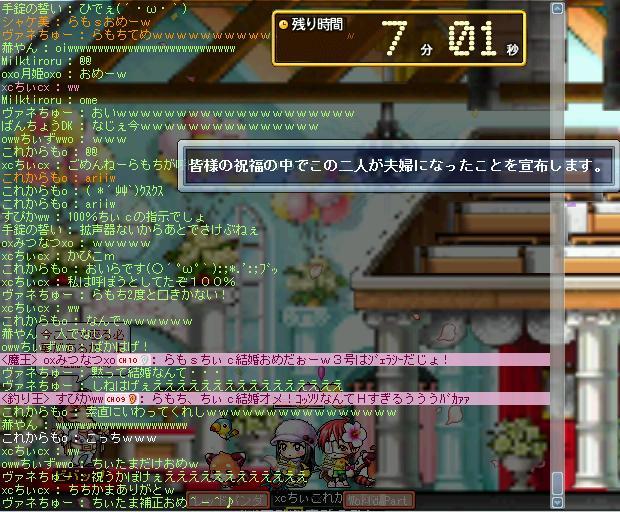 MapleStory 2010-10-03 22-00-44-11