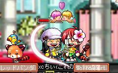 MapleStory 2010-10-03 22-01-05-57