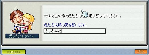 MapleStory 2010-10-04 21-57-49-73
