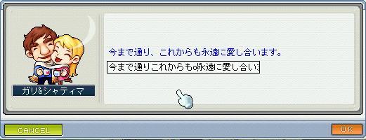 MapleStory 2010-10-04 21-58-49-09