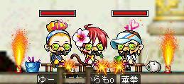 MapleStory 2010-10-05 03-00-02-64