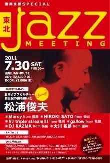 jazzmeetingf