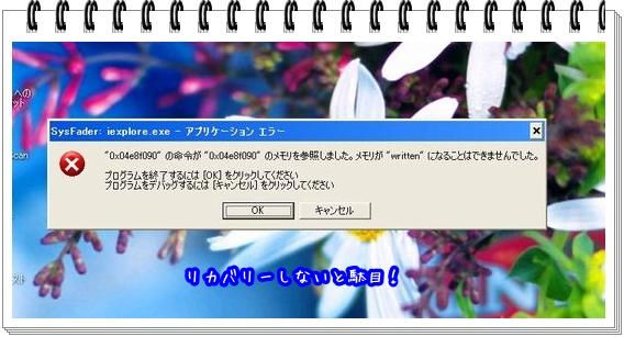 1062ブログNo2