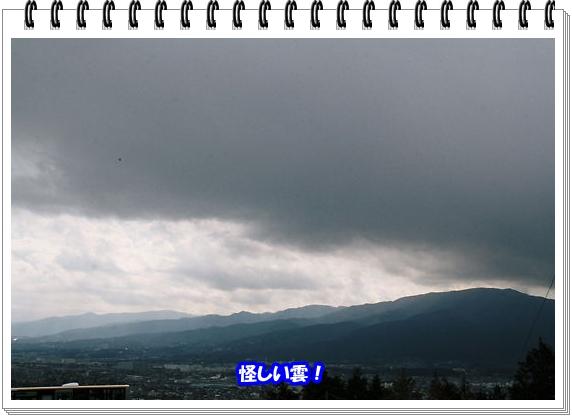 1080ブログNo8