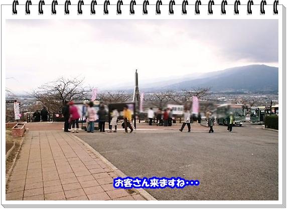 1080ブログNo7