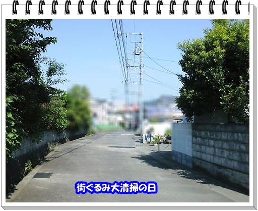 1168ブログNo1
